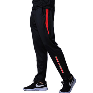 New Jogging Pants Men Breathable Sport Sweatpants Zip Pocket Training Pants Gym Workout Athletic Soccer Running Trousers