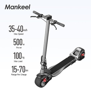 Mercane Version One Wide Wheel PRO E-Scooter with Double Brakes and Lock Adult 48V 8 Inch Broad Wheel Electric Scooter Bicycle MK109