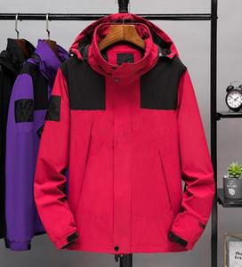 2020 Nuovo FP11968 sport del rivestimento degli uomini di moda autunno casuale rivestimento della chiusura lampo formali giacche a vento da uomo e cappotti Jaqueta masculino