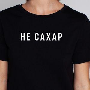 Porzingis Not Sugar Female T-shirts 2019 Spring New Russian Inscription Print Short Sleeve Casual Women's Tees Tops CX200709