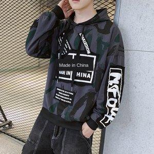 Herren Mantel Nationalität Hoodie Nationalität Hoodiemantel Frühling koreanischer Stil lose Sport Freizeit einfache nationale Jugend Straße Trend