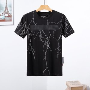 yy101 mens progettista magliette Mens Skull T-shirt di alta qualità di stampa magliette T-Shirt Designer polo uomini Phillip pianura Phillip Plain PP