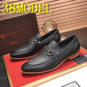 Italian Style Men Loafers Shoes Casual High Quality Leather Elegant Black Brown Shoes Slip On Party Wedding Pointed Shoes Men