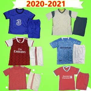 Adult Kit and Kids Set 2020 2021 soccer jersey Manchester home away third 20 21 man boys united UTD football shirt city