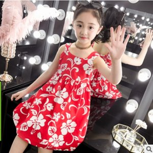 Children's Princess Dress New 2020 Cool Summer Girls Beautiful Cute Gallus Dress Print Color Size6-14 Personality Dress ly185