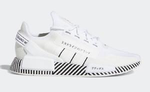 NMD R1 V2 Dazzle Camo Weiß Schwarz Schuhe zum Verkauf mit Kasten besten Männer Frauen Freizeitschuhe speichern US5.5-US11