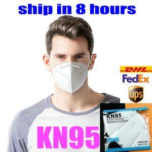 KN95 قناع الوجه واقية تصفية قابلة لإعادة الاستخدام التنفس 5 طبقة مصمم الأزياء أقنعة الكبار لا سفينة الاطفال مواجهة الدرع DHL