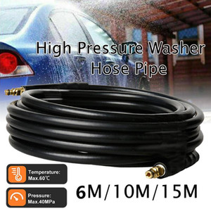 6~15 meters High Pressure Washer Hose Pipe Cord Car Washer Water Cleaning Extension Hose Water Pressure Cleaner