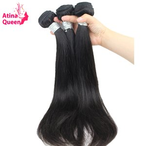 Atina Queen Hair Products Brazilian Straight Virgin Hair Weave Bundles 100% Human Hair Weaving Extensions Natural Color 3Bundles