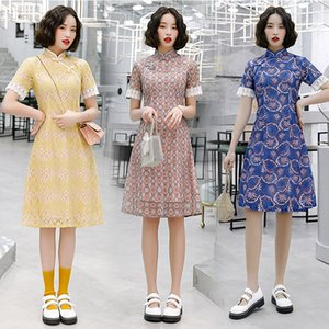 New Arrival Short Sleeve Sweet Lady Cheongsam Oversize 3XL Vestidos Mini Sexy A-Line Women Qipao Lace Bride Wedding Party Dress