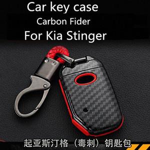 Per Kia Stinger caso chiave Stinger speciale Shell chiave Carbon Fider Aspetto Modifica otse #