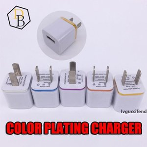 Quality Charger Color Plating Edge Single USB Home Charger 2pin Charging USA wall adapter 5V 1A Cheap Price Charging Plug for Iphone 7