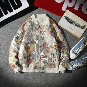 2019 Yeni tüm vücut nakış gevşek ceket Çin Coat milliyet Nakış Milliyet stil yakışıklı ulusal moda ceket