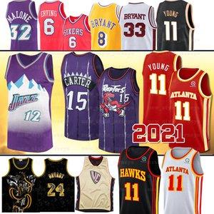 Картер NCAA 15 Vince Trae Young Hawk Джерси 33Bryant Нижний Мерион Карл 12 Стоктон Мэлоун College Basketball Джерси