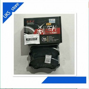 4piece set Car Brake Pads front D2020 For Maxus G10 ZXWH#