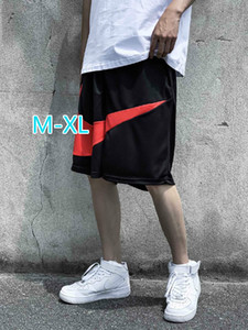 2020 Mens Summer Shorts Pants 2020 New Fashion Just Buy It Casual High Quality Sweatpants SL200504