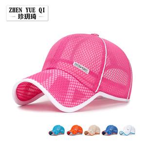 Actividad Primaria de toda la red Zhen Yueqi Middle School verano de los niños hueco de ala Deportes sombrero para el sol sombrero de Sun School Añadir Box L