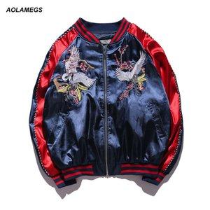 Aolamegs Yokosuka Jacket Men Women Fashion Vintage Bomber Jacket Baseball Uniform High Quality Embroidery Japan Yokosuka Outwear
