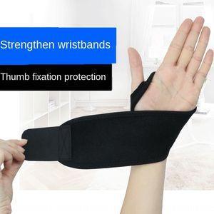 Спорт большого палец обмотки компрессии атлетики зонной защиты фитнеса Protective ремешок на запястье запястья ремешка браслета