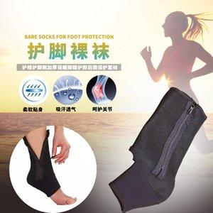 Спорт Голой защита эластичных плотно Спорт нога молнии Голых носков упругой защита стопы плотно молнии носки