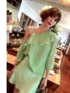 Ladies Floral Print Long Sleeve Oblique Collar Top With Ruffle Trim - Women Silk Satin Mini Skirt - New Green Casual 2 Pc Sets