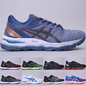 Asices GEL-NIMBUS 22 Trail Running Shoes 2020 nuovo rock foglio di grafite di sicurezza Grigio Giallo Nero Mens Outdoor Marathon Sneakers Taglia 40,5-45