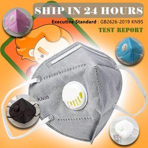 В наличии! Высокое качество Kn 95 маска для лица с маской фильтра Одноразовая маска для лица под США и ЕС стоят 6 слоев (USPS 10-15дней Доставка)).