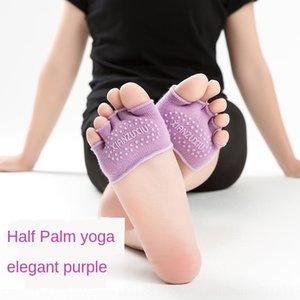 dEz7F Personalized five-finger yoga women's Personalized five-Finger yoga women's sports so cotton half Palm socks anti-slip sweat-absorbing