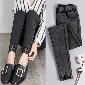 Lace Skinny Jeans Woman New Autumn Fashion Boyfriend Washed Elastic Denim Trousers Pencil Slim Capris Pants Imitation Jean Femme