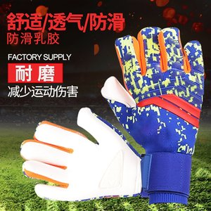 vsidc Professional competition training foot Protective Equipment ball goalkeeper gloves foot basket volleyball sports goalkeeper gloves spo