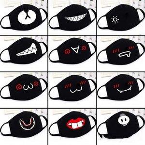Party Anime Cute Bear Maske Erwachsene Kinder Spaß Abendkleid Lower Half Face Mouth Muffel Wiederverwendbare Staub Warm Maske Winddichtes Cotton schwarz weiß Maske