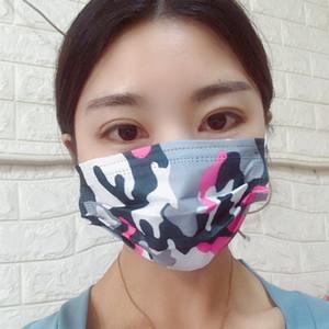 Камуфляж Одноразовая маска для лица 3 слоя пыли рта Маски Обложка 3-слойный Одноразовая пыли Desinger маска мягкой дышащей Anti-Dust