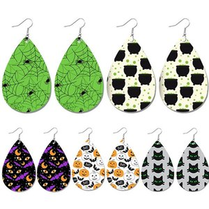 Halloween Leather Earrings PU Faux Leather Light Weight Pumpkin , Spider, Bat Double Sided Printing Dangle Earrings