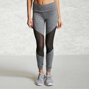 New tight Trousers tight pants gray mesh stitching yoga fitness leggings ankle-length pants dealer L2027