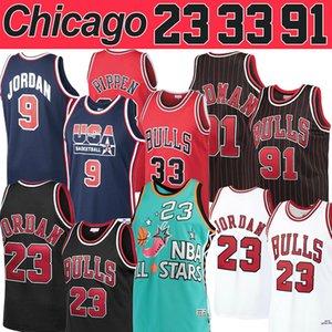 NCAA مايكل جيرسي 3 سكوتي بيبن 33 دينيس رودمان 91 فينس كارتر 15 تريسي مكجرادي 1995 ريترو كرة السلة الفانيلة