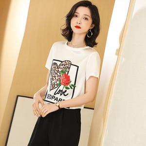 k2bAB 코튼 T 셔츠 -screen 코트 화면 실크 코튼 T 셔츠 여성의 2020 여름 한국 스타일의 느슨한 기질 뽕나무 실크 반소매