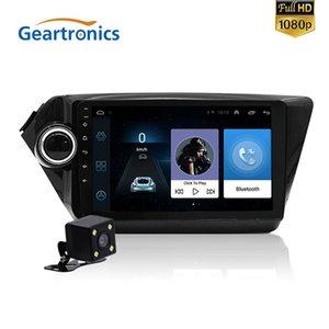 2Din Car MP5 Player Android 8.1 Car Radio Multimedia Player Bluetooth WIFI GPS Navigatio For KIA RIO K4 Rio 2010-2020