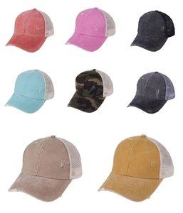 Nouveau Donald Trump Hat 2020 Keep Wholesale Amérique Grande Camo MAGA Chapeaux bas réglable Casquette de baseball # 178