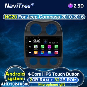 2G+32G Android IPS For 2009-2020 Car Radio Multimedia Video Player Navigation GPS 2din 2 din NO DVD car dvd