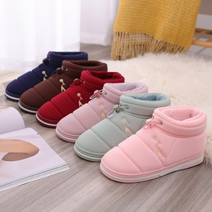 Ankle Boots Women Plush Home Shoes Warm Winter Snow Boots Ladies Indoor Warm Shoes Botas Feminina Plus Size Couple Home Boots Y200706