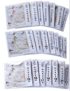 DunHuang type A Guzheng Strings, Whole set contains 21 pieces