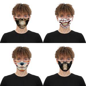 UPS Nippen! Sonnenschutz Mundmasken Nationalflagge Drucke Anti Saliva Staub schützen Reathable Gesichtsmaske Mascherine Us Fy9121 # 970