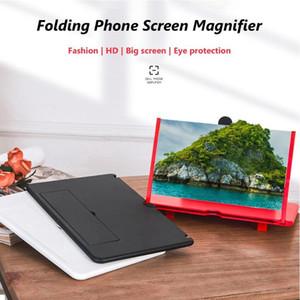 10 12inch HD 3D Screen Magnifier Amplifier Folding Mobile Phone Holder Stand Mobile phone amplifier large screen ultra-clear F2