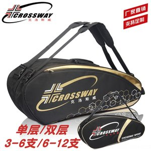 Closway 3 Packs 6 to 12 badminton wool ball badminton double-deck men's and women's single shoulder sports bag built-in shoe bag
