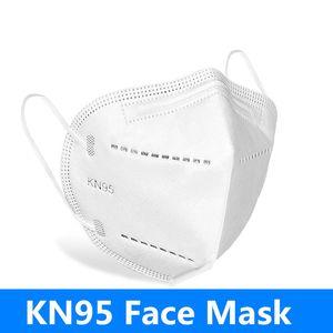 kn95 Gesichtsmaske Filtermaske 5-Schicht-Vlies-Anti-Staub und Rauch und Allergien Gesichtsmasken unabhängig packagin DHL-freies Verschiffen Lager! n95