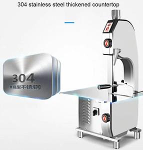 Multifunktionsgerät Saw Bone Machine Fleischschneidemaschine angeschnitten Knochenfisch-Huhn-Nahrung Machining Schneidemaschine