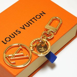 Key chain pendant web celebrity with the same key chain small round brand bag pendant with packaging + gift bag 888