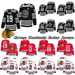 Chicago Blackhawks Jersey Hockey Toews Duncan Keith Patrick Kane Corey Crawford Alex DeBrincat Kirby Dach Saad Clark Griswold de Sharp