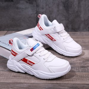 2020 new men's leather waterproof trend children's shoes middle and large children's soft bottom running shoes