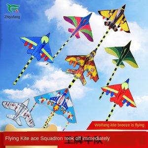 fighter children's cartoon big long tail plane easy Kite plane kite flying battle fly to fly